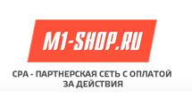 Агрегатор партнерских программ M1-shop.ru