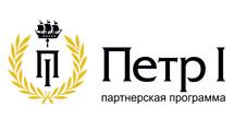 Партнерская программа & Издательство «Петр I» PP1.ru