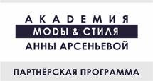 Партнерская программа академии моды и стиля Academy27.ru